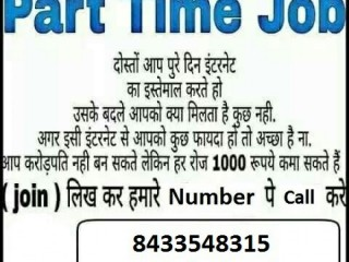Exclusive Job offer for Student & Housewives Work from Home & Earn.