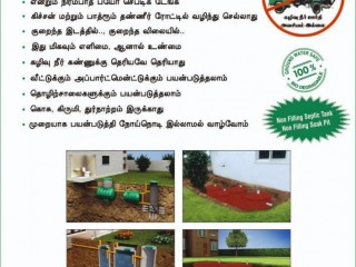 Bio septic tank in chennai, readymade septic tank in chennai Call 73877 73877